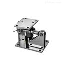激光焊接称重模块,垂直精密电子反应釜