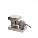 工业自动化称重模块,流水线生产反应釜电子