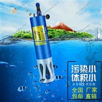 網格化投入時AMT-YL300水質檢測傳感器