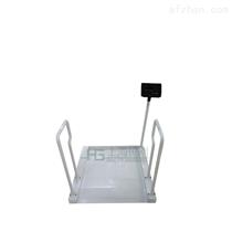透析病人电子秤,血透轮椅体重秤