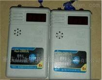厂家供应 便携式甲烷报警仪 证件齐全