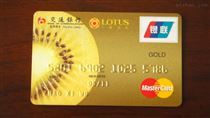 重庆低价制作IC卡免费设计