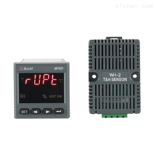 WHD48-22智能型控制器温控器 2路温湿度控制