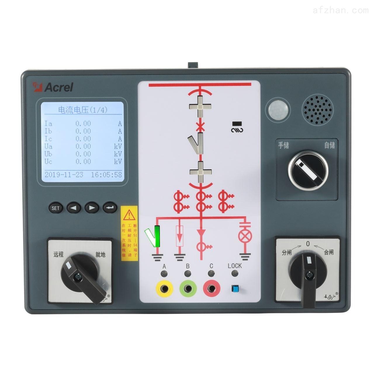 高压带电显示装置 语音提示及闭锁