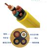 MYP矿用屏蔽电缆 井下采掘机电缆