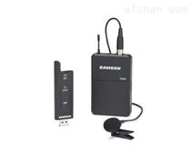 美國SAMSON山遜XPD系列領夾話筒怎麼樣