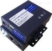 浩泰雙路音頻雙絞線傳輸器立體聲網線延長器