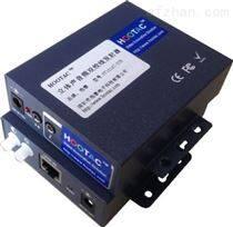 浩泰双路音频双绞线传输器立体声网线延长器