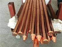 鑫鑫防雷火爆推出銅包鋼接地棒施工步驟