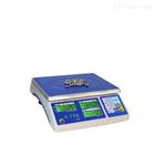 可设定时间段记录称重数据电子桌秤