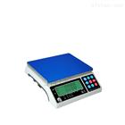 带RS232接口数据传输电子桌秤