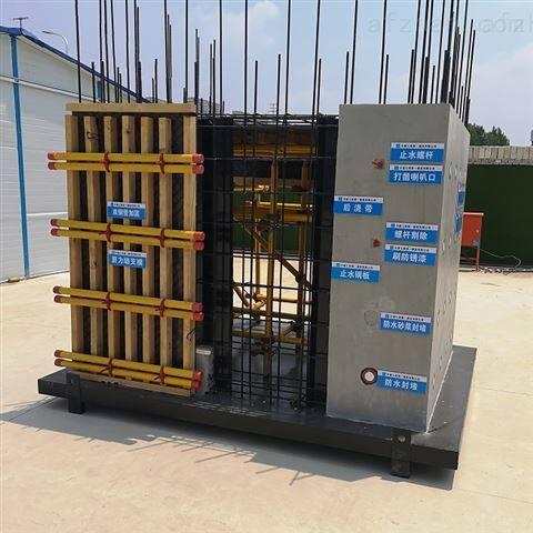 建筑工地质量样板展示区厂家