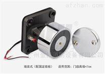 金捍力GHL-200电磁门吸阻燃ABS材质