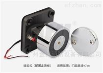 金捍力GHL-200電磁門吸阻燃ABS材質