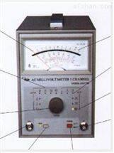 M389245交流毫伏表 型号:TT27-AS2173F
