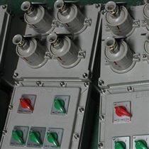 破碎机现场防爆照明(动力)配电箱