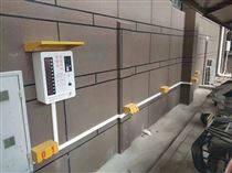 陕西小区电动车充电站免费安装
