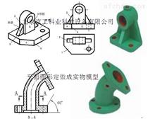 初中文科教學儀器配備