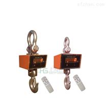数显悬挂式工业行车电子吊秤