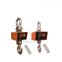 钢厂专用电子称重无线吊磅秤