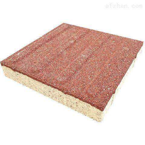 山东透水砖享受生活 品质决定价值L