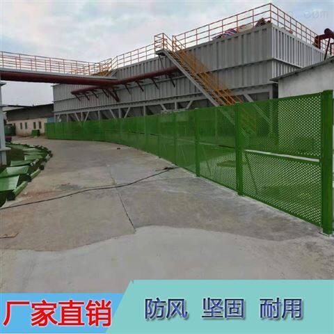 道路改造防护抗风压孔网