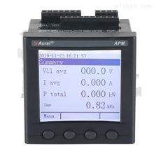 APM830中英文切换显示仪表 监控电网供电质量