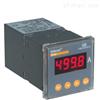 安科瑞智能电测仪表 单相电流表 电力保护表