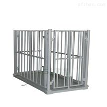 农户秤牲畜的动物电子秤
