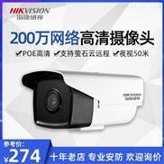 """500萬1/3""""CMOS ICR紅外陣列筒型網絡攝像機"""