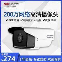 """500万1/3""""CMOS ICR红外阵列筒型网络摄像机"""
