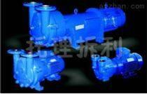 NASH佶缔纳士真空泵2BV、2BE、AT/TC系列