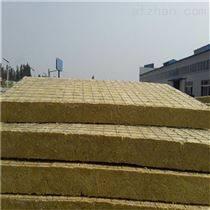 硬质岩棉保温板工厂自营