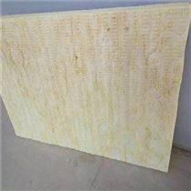 依利岩棉保温板新品发布