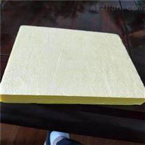 插丝岩棉保温板供应采购价