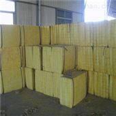 齐全机制岩棉保温板批发供应