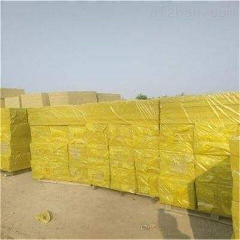 渭南工业岩棉保温板直供商