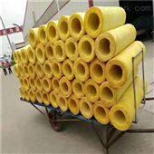 标准机制玻璃棉管多少钱一米