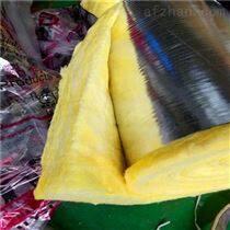 硬质玻璃棉卷毡每吨报价