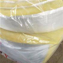 华美玻璃棉卷毡全国批发价