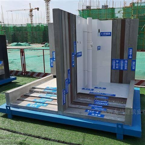工地质量砌体结构样板展示区