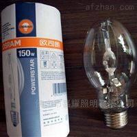 HQI-E欧司朗HQI-E 150W/N CL 金属卤化物灯泡