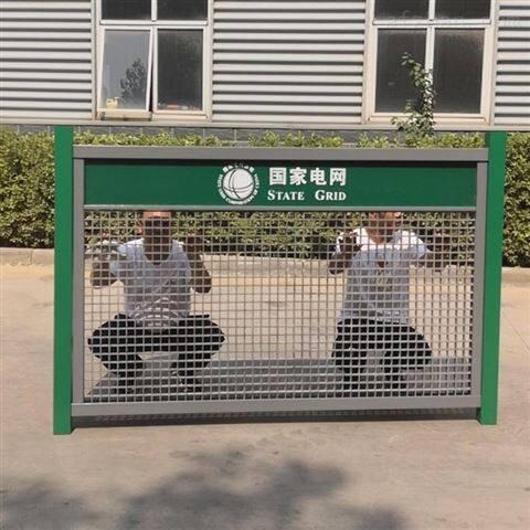国家电网玻璃钢围栏