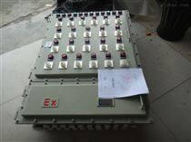 防爆配电箱16回路