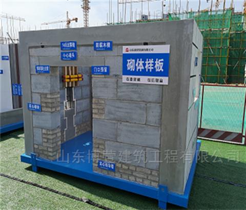 淮北工地质量样板展示区