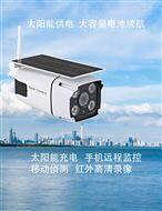 太阳能室外感应网络摄像机WIFI版