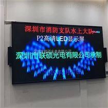 室内led背光是什么屏幕P2全彩显示屏多少钱