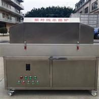 上海诚卫-紫外线杀菌炉用途