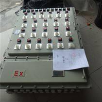 燃氣防爆控制箱