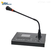 廣播會議系統網絡尋呼話筒NM803